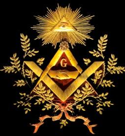 Kenali Pasukan Dajjal Dan Simbol Simbol Mereka Hikmatun