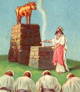 berhala anak lembu