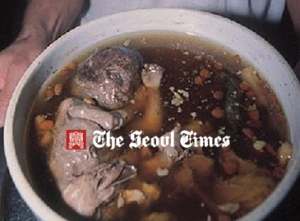Chinese Eat Baby Soup for Sex - 1
