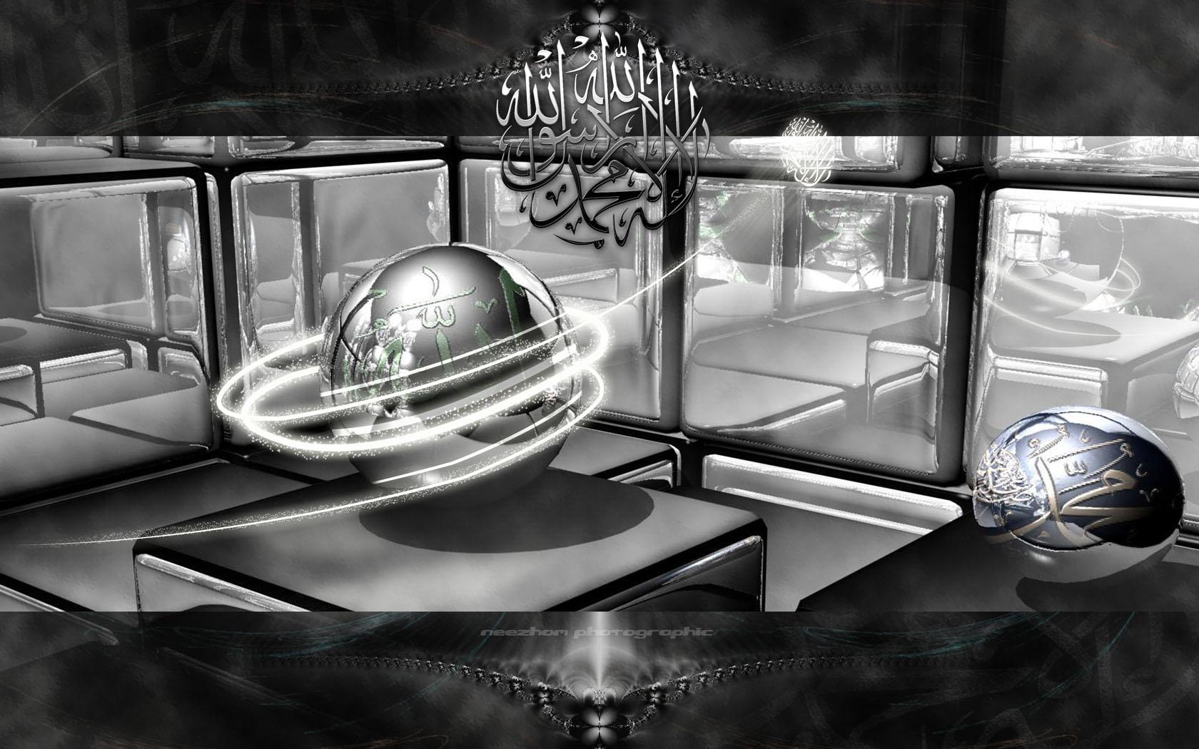 Wallpaper Islamik – Tiada Tuhan selain Allah, Muhammad Rasulullah